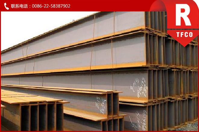 H Beam/I Beam/C Channel_Tianjin Friend Steel Pipe Co ,Ltd